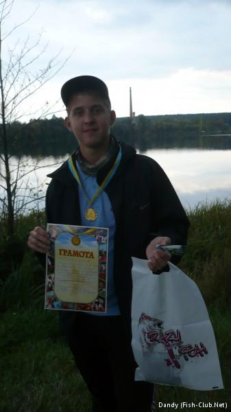 Никита Ролдугин - Чемпион Сумской области по ловле хищной рыбы спиннингом с берега