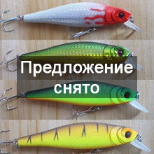 Floating  Minnow Bass Lure 105 mm 15 g